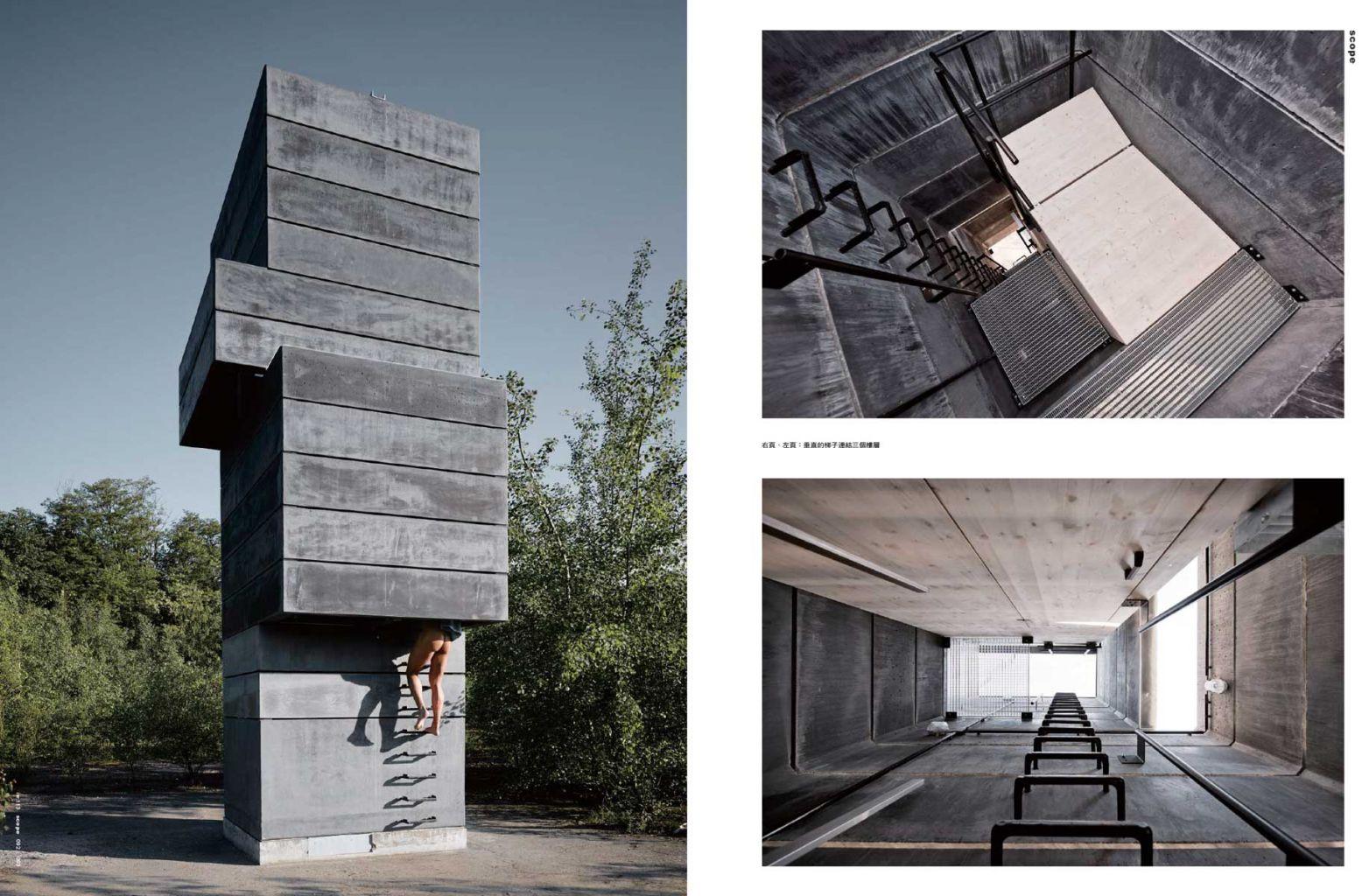 iw magazine modulorbeat architekten m nster. Black Bedroom Furniture Sets. Home Design Ideas